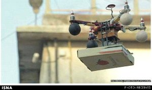 تحویل پیتزا با هلیکوپتر